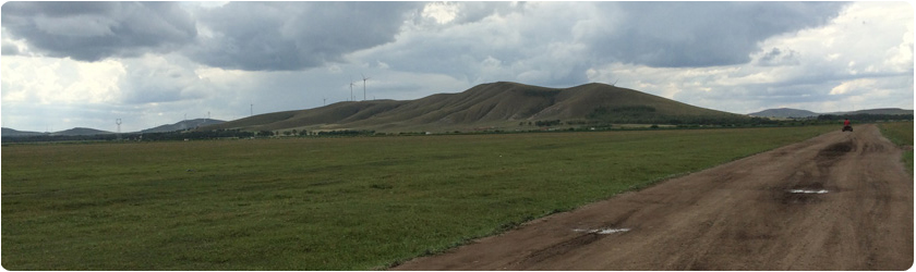 Scenic Grasslands of Northeast China
